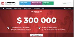 Dukascopy ofrece una plataforma intuitiva